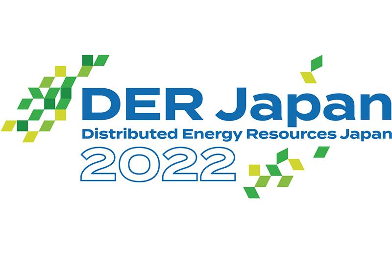 DER (Distributed Energy Resources Japan) / Microgrid Japan