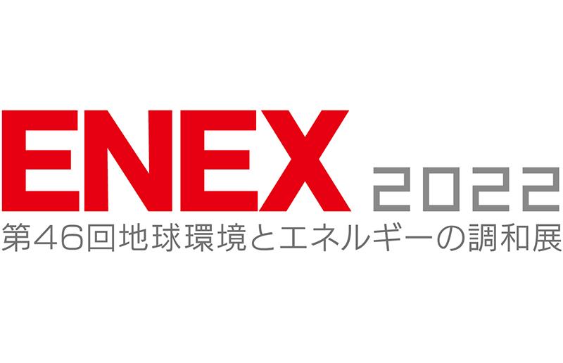 ENEX (Energy and Environment Exhibition)