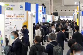 Japan IT Week 関西 2021の会場内