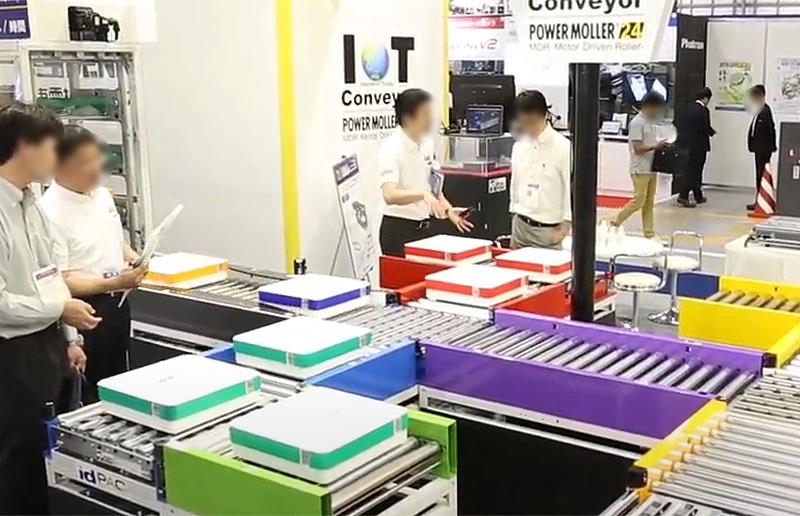 スマートファクトリーJapan 2019 伊東電機 マテハン機器