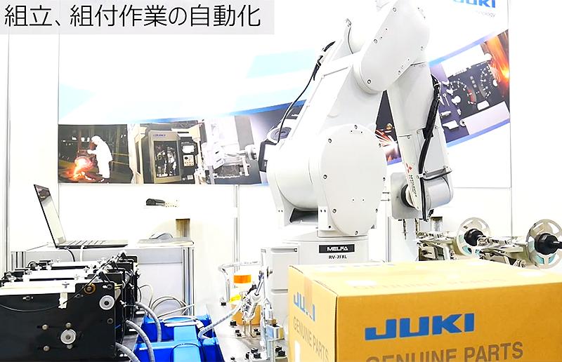 スマートファクトリーJapan 2019 JUKI SMT