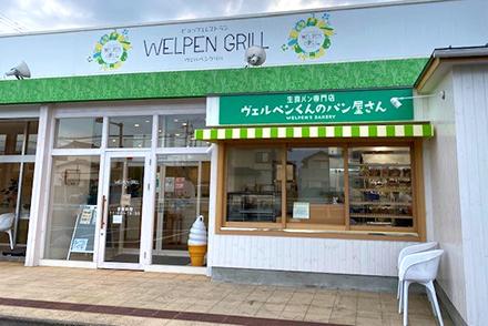 生食パン専門店 ヴェルペンくんのパン屋さん